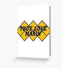 Capcom vs snk 2 cvs2 Classic RARE Design TRUE LOVE MAKIN BLACK. 100% Redrawn In Adobe Illustrator Vector Format. Greeting Card