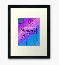 jap microsoft Framed Print