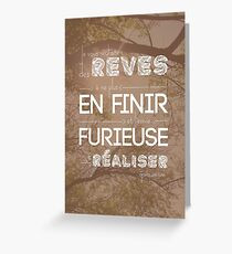 Reves Greeting Card