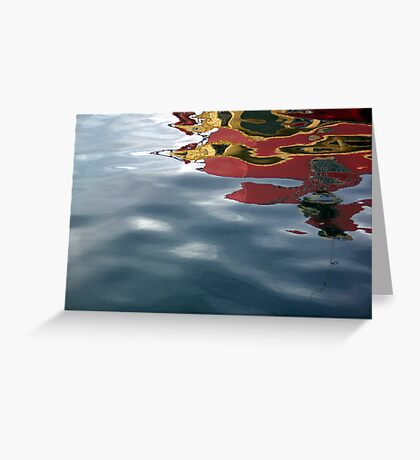spill Greeting Card