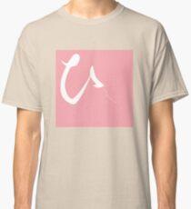Hidamari Apartments - Hi Classic T-Shirt
