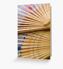 Oriental wooden fan Greeting Card