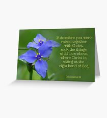 Above ~ Col 3:1 Greeting Card