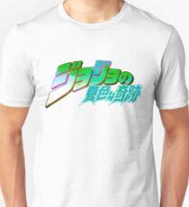 Jojo Splash!: OG Hierophant Green T-Shirt