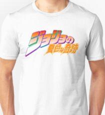 Jojo Splash!: OG Orange T-Shirt