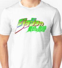 Jojo Splash!: OG Foo Fighters Lime T-Shirt