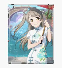 Love Live! School Idol Project - Vacation in China iPad Case/Skin