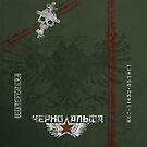 Cherno Alpha Pit Crew Case by Alessandro Bricoli