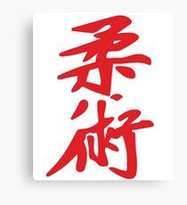 The Symbols - MMA BJJ Apparel Canvas Print