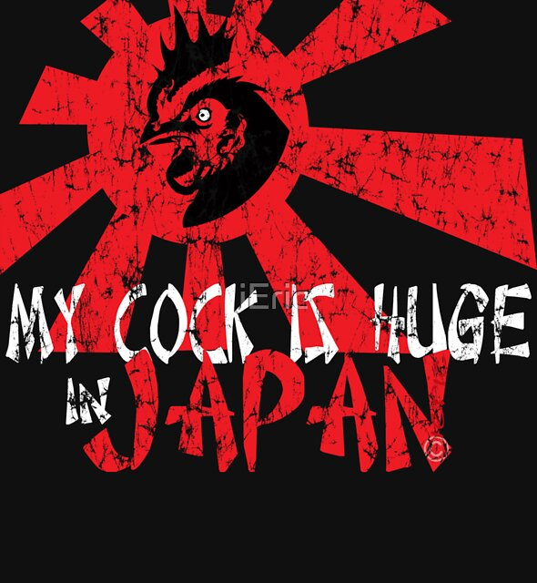 My cock is huge in Japan by frittata