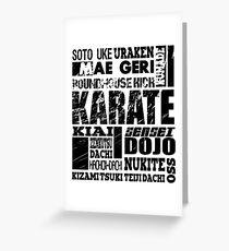 Karate A to Z MMA BJJ Apparel Greeting Card