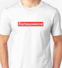 Калашников T-Shirt