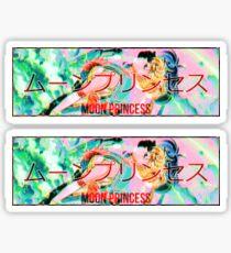 Moon Princess ムーンプリンセス  Sticker