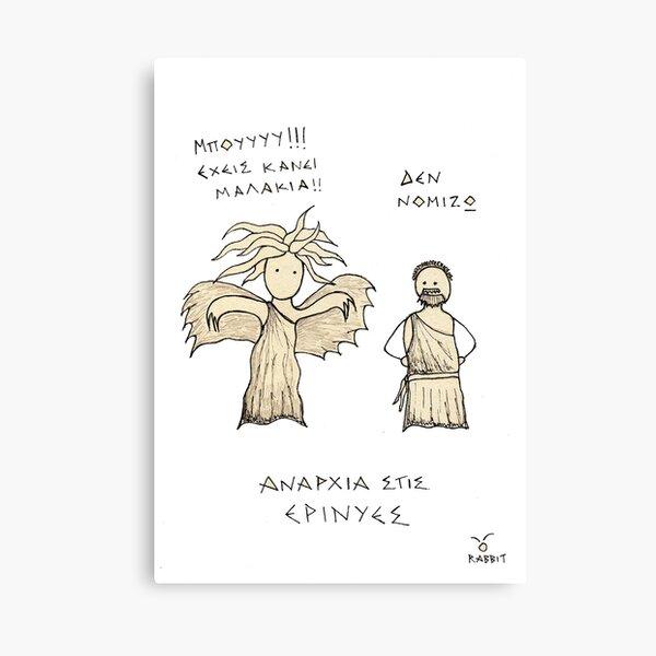 Αναρχία στις Ερινύες Canvas Print