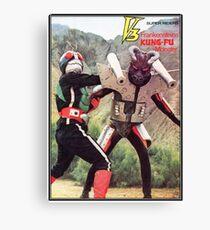 Kamen Rider Battle Canvas Print
