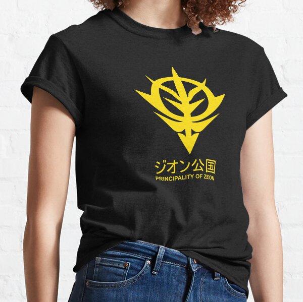 Principality of Zeon - Gundam Logo Classic T-Shirt