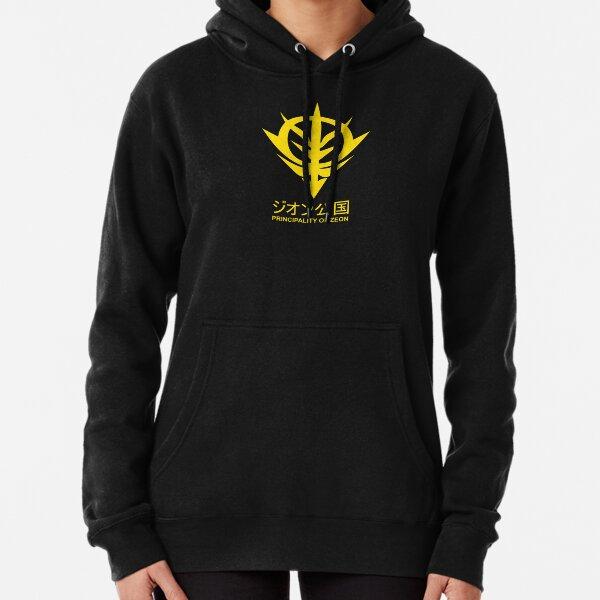 Principality of Zeon - Gundam Logo Pullover Hoodie