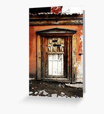Old Door, Halfway New Greeting Card