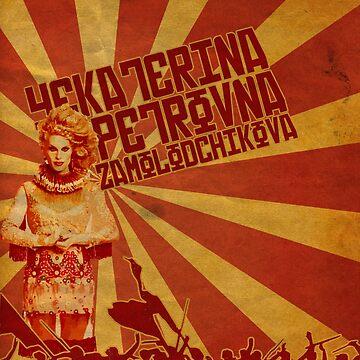 Katya Zamolodchikova by fatherbananas