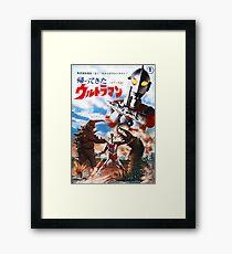 Return of Ultraman Framed Print