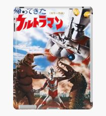 Return of Ultraman iPad Case/Skin