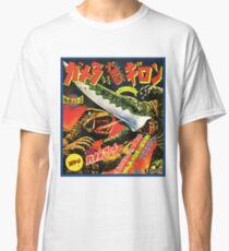 Gamera in Japanese Classic T-Shirt