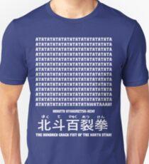 Fist of the North Star (Hokuto no Ken 北斗の拳) Kenshiro Hundred Crack Fist Unisex T-Shirt