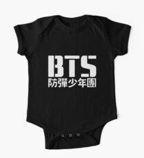 BTS Bangtan Boys Logo / Text 2 Baby Body Kurzarm