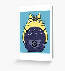 Totominion Greeting Card
