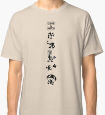 Mr. Game & Watch Moves Classic T-Shirt