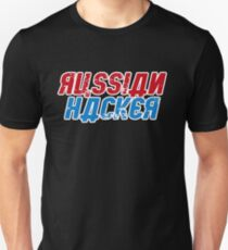 Russian Hacker with Flag Unisex T-Shirt
