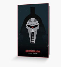 v for cylon Greeting Card