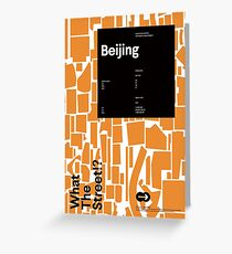 What the Street!? Beijing! Greeting Card