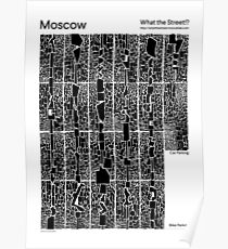 What the Street!? Moscow! Poster