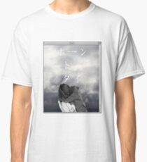 Born to Die Japanese sad aesthetic Classic T-Shirt