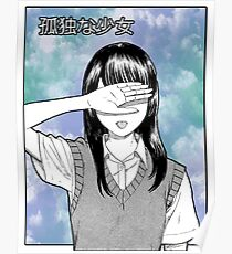 Lonely Girl Sad Aesthetic Japanese Poster