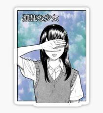 Lonely Girl Sad Aesthetic Japanese Sticker