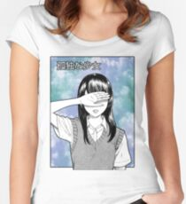 Lonely Girl Sad Aesthetic Japanese Women's Fitted Scoop T-Shirt
