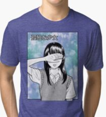 Lonely Girl Sad Aesthetic Japanese Tri-blend T-Shirt