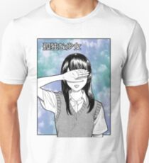 Lonely Girl Sad Aesthetic Japanese T-Shirt