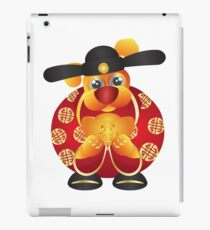 2018 Year of the Dog Money God with Gold Bar iPad Case/Skin