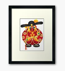 2018 Year of the Dog Money God with Ruyi Scepter Framed Print