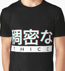 """Aesthetic Japanese """"THICC"""" Logo Graphic T-Shirt"""