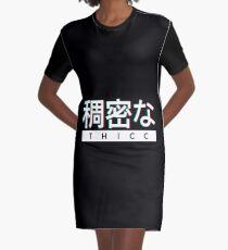 """Vestido camiseta Logotipo """"THICC"""" japonés estético"""