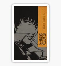 Cowboy Bebop - Spike Sticker