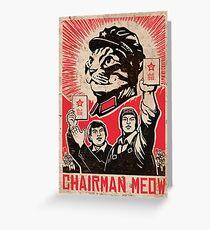 Meow Mao China cat meme Greeting Card