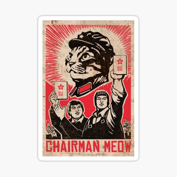 Meow Mao China cat meme Sticker