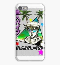 V A P O R T E N D A N C Y  iPhone Case/Skin
