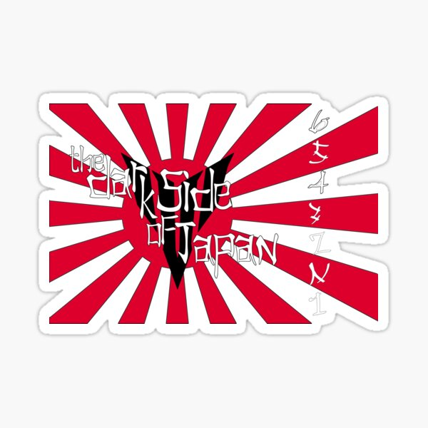 Dark side of Japan with gears Sticker