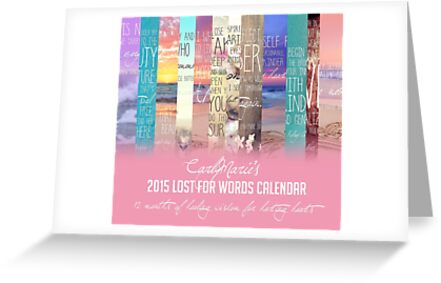 Lost for words calendar cover 2015 greeting cards by carlymarie lost for words calendar cover 2015 by carlymarie m4hsunfo